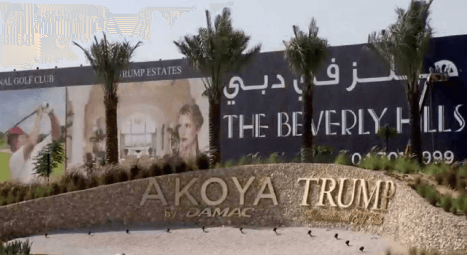 Inside Donald Trump's Dubai golf course - Dubai Property Society
